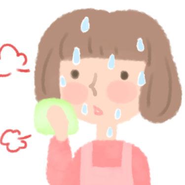 【顔汗の悩み解決!画像あり】デオエースで顔から汗が出るのが止まった!