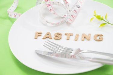【断食3日間を試した結果】キレイに健康的に痩せる!短期間でマイナス3キロ目指せるか?