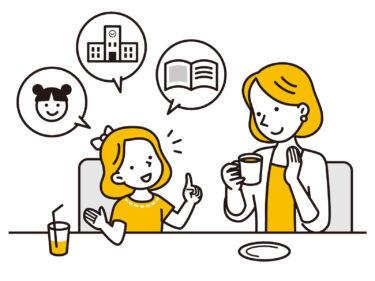 親子関係うまくいかない人や良好にしたい人必見!ママこそ知ってほしい営業本!無料で読む方法も紹介